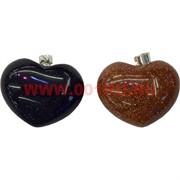 Сердца «авантюрин» 2 цвета 2,5х3 см