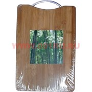 Доска разделочная кухоная 2 размер (бамбук)