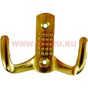 """Крючок мебельный двухрожковый (10) """"золото"""", цена за 600 шт\кор"""