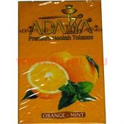 """Табак для кальяна Adalya 50 гр """"Orange-Mint"""" (апельсин с мятой) Турция"""