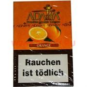 "Табак для кальяна Adalya 50 гр ""Orange"" (апельсин) Турция"