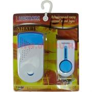 Звонок беспроводной на батарейках (1-1) коробка 60 шт