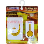 Звонок беспроводной на батарейках (1-7) коробка 60 шт