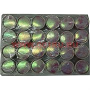 Коробочки круглые для украшений (цена за 24 шт) 5,2х4 см