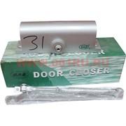 Доводчик на дверь (30) 65-85 кг, цена за 10 шт\кор