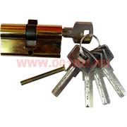 Личинка на 5 ключей (лазерная) AL-211 60 мм, цена за 120 шт\кор