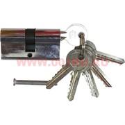 """Личинка на 6 ключей AL-156 60 мм """"хром"""", цена за 120 шт\кор"""