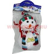 Снеговик большой новогодний, цена за 6 штук
