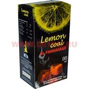 Уголь для кальяна лимонный Al Fakhamann 1 кг 96 шт