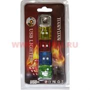 Зажигалка USB спиральная «кубики» в блистере