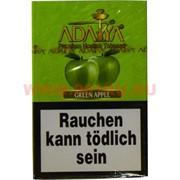 """Табак для кальяна Adalya 50 гр """"Green Apple"""" (зеленое яблоко) Турция"""