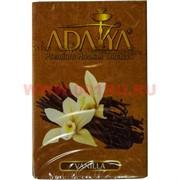 "Табак для кальяна Adalya 50 гр ""Vanilla"" (ваниль) Турция"