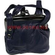 Кошелек-сумочка (А16) для мелочи кожаная
