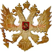Герб России деревянный 2 размер 20,5х18 см