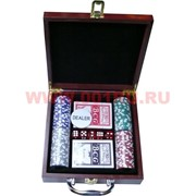 Набор для покера 100 фишек (номинал 11,5 гр)