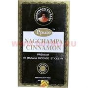"Благовония Ppure ""Nagchampa Cinnamon"" 15 гр, цена за 12 шт (Корица)"