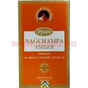 """Благовония Ppure """"Nagchampa Amber"""" 15 гр, цена за 12 шт (Янтарь)"""