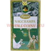 """Благовония Ppure """"Nagchampa Call Client"""" 15 гр, цена за 12 шт (Привлечение клиентов)"""
