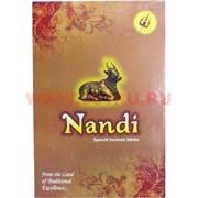 """Благовония GR """"Nandi"""" цена за 12 упаковок"""