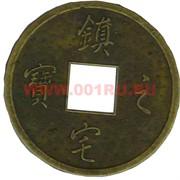 Монета китайская 3 см