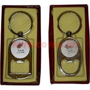 Брелок металлический (Kl-145) знаки зодиака, цена за 12 шт (с открывашкой)