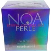 "Туалетная вода Cacharel ""NOA Perle"" женская 100 мл"