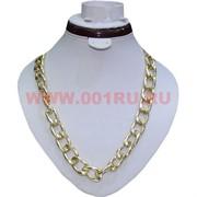 Цепочка золотистая (M-191) 1,5 см одинарное плетение цена за уп из 12шт