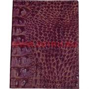 Обложка для автодокументов (С-763) кожаная