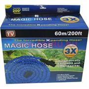 Шланг садовый Magic Hose 60 м растягивающийся, 20 шт/кор (товары телешопа)
