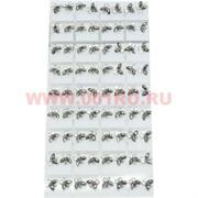 "Гвоздики ""Звёздочки"" (A-75) бабочки цена за упаковку 36 пар"