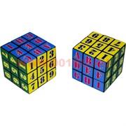 Игрушка Кубик 12 шт с буквами и цифрами цена за 12 шт