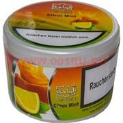 """Табак для кальяна Аль Ваха """"Citrus Mint"""" 250 гр (цитрусовые с мятой)"""