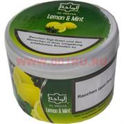 """Табак для кальяна Аль Ваха """"Lemon & Mint"""" 250 гр (лимон и мята)"""