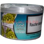 "Табак для кальяна Аль Ваха ""Ice Grape"" 250 гр (виноград и лед)"