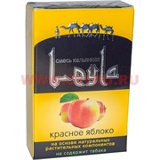 Табак для кальяна Лейла «Красное яблоко» 50 г без никотина