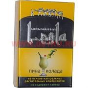 Табак для кальяна Лейла «Пина Колада» 50 г без никотина