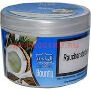 "Табак для кальяна Аль Ваха ""Bounty"" 250 гр (баунти)"