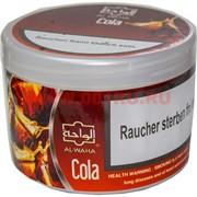 "Табак для кальяна Аль Ваха ""Cola"" 250 гр (кола)"