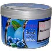 """Табак для кальяна Аль-Ваха """"Blue Guava"""" 250 гр (черника с гуавой)"""