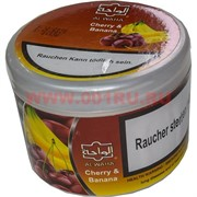 "Табак для кальяна Аль-Ваха ""Cherry & Banana"" 250 гр (вишня с бананом)"