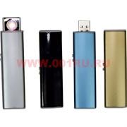 Зажигалка USB спиральная