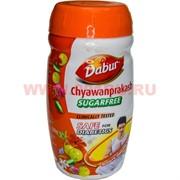 Чаванпраш Dabur 500 гр без сахара