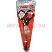 Ножницы 17 см Mundial