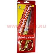 Ножницы портняжные 20 см