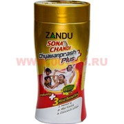 Чаванпраш плюс Zandu 450 гр Chyawanprash Plus