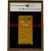 Зажигалка USB разрядная «слиток золота»