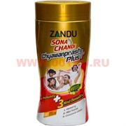 Чаванпраш плюс Zandu 900 гр Chyawanprash Plus