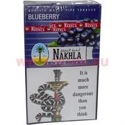 """Табак для кальяна Nakhla 250 гр """"Blueberry"""" (Нахла черника)"""