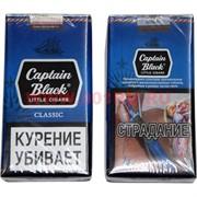 Сигариллы Captain Black «Classic» 20 шт