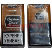 Сигариллы Captain Black «Dark Crema» 20 шт